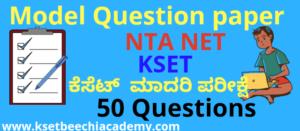 free-ugc-net-practice-questions