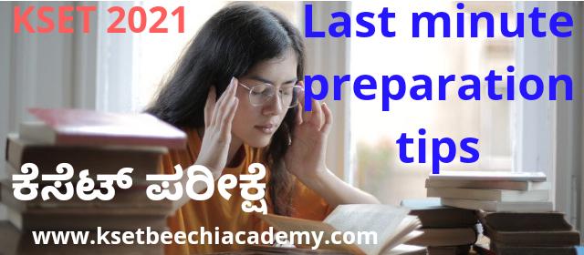 kset exam 2021 ast minute preparation tips